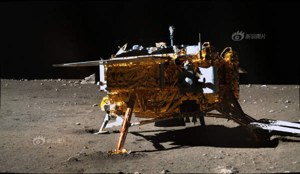 Chang'E 3 on the moon